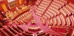 commissione_senato